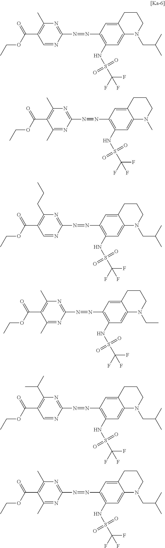Figure US20100015382A1-20100121-C00009