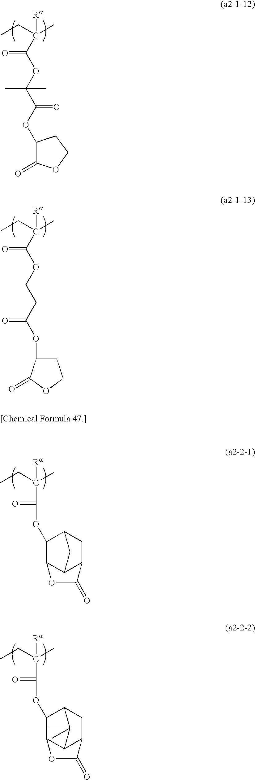 Figure US20100196821A1-20100805-C00069