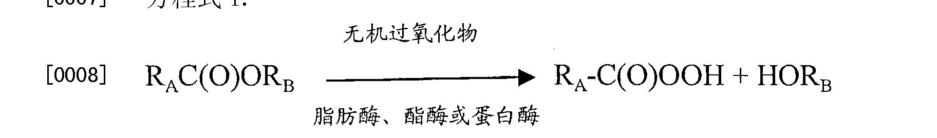 Figure CN101166828BD00071