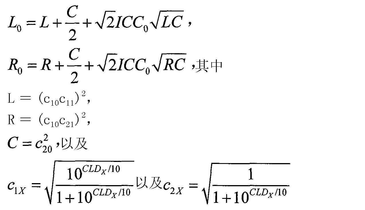 Figure CN101410890BC00052