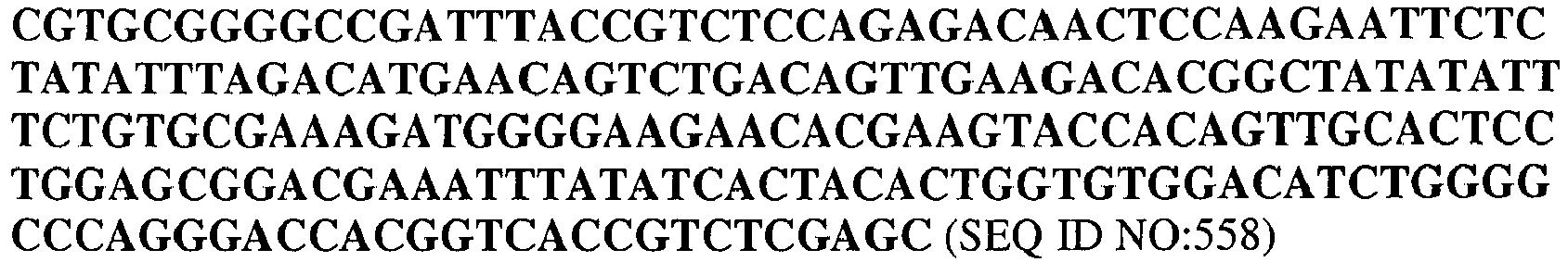 Figure imgb0410