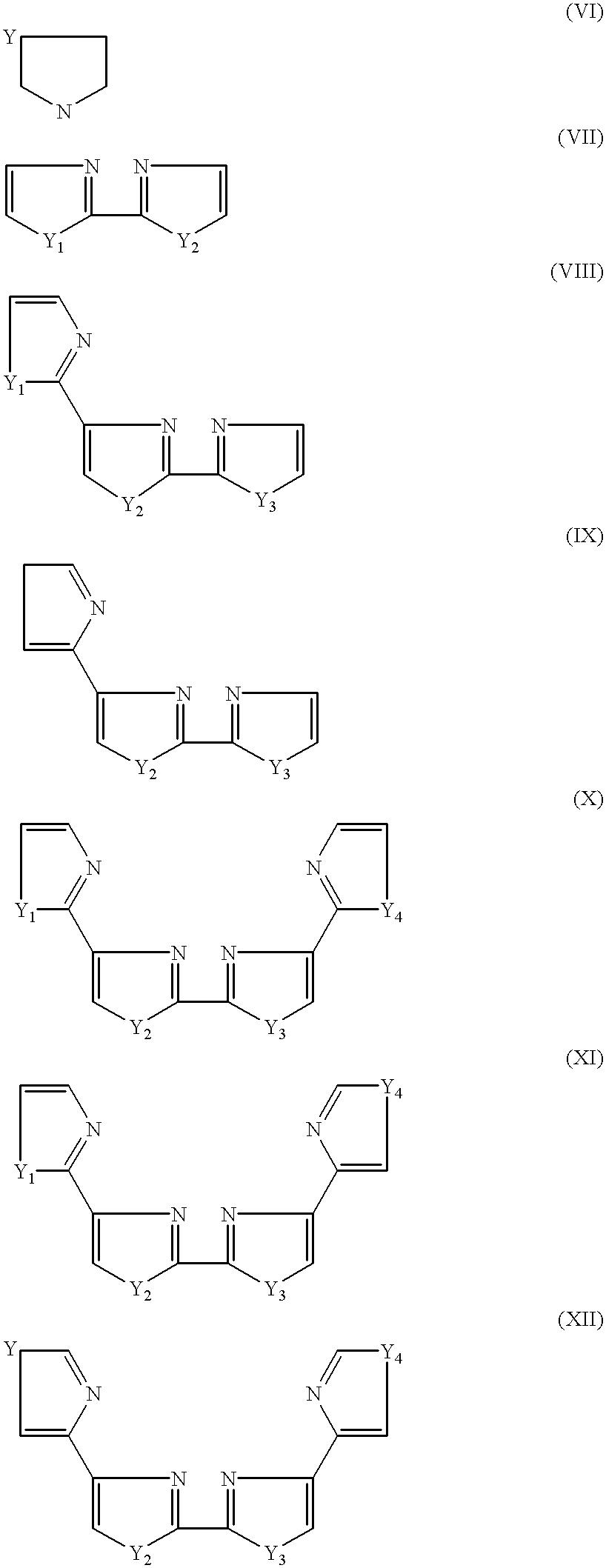 Figure US06299757-20011009-C00005