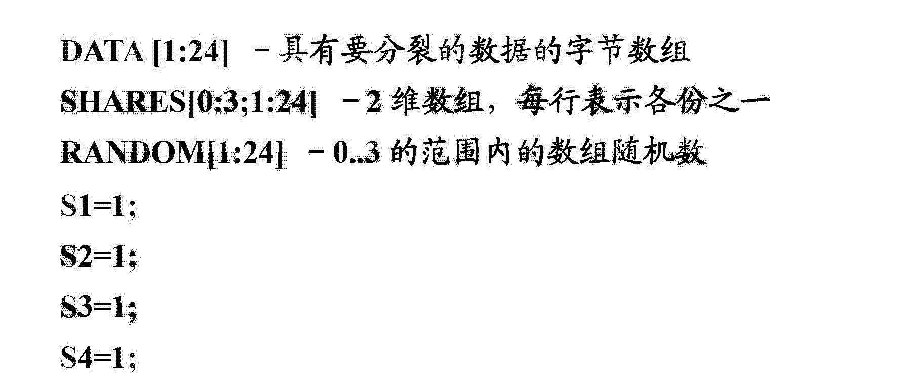 Figure CN103038750AD00451