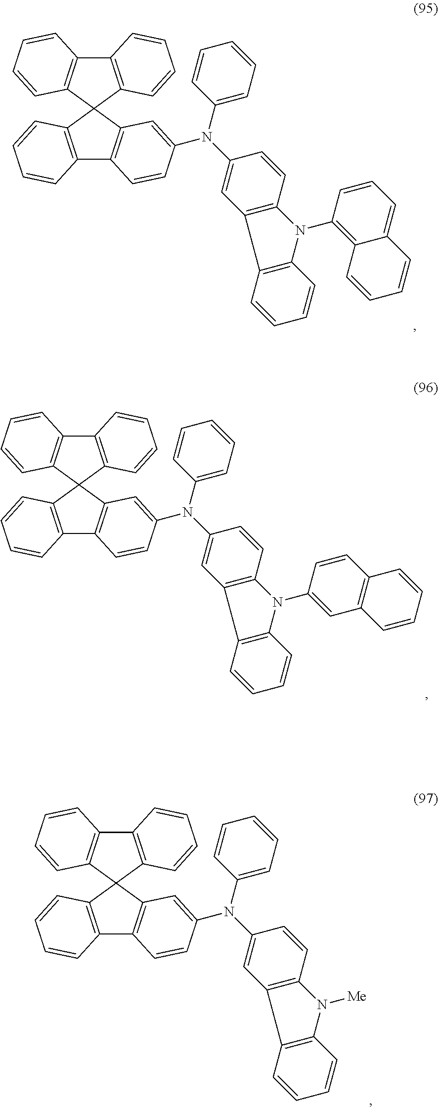 Figure US09548457-20170117-C00070