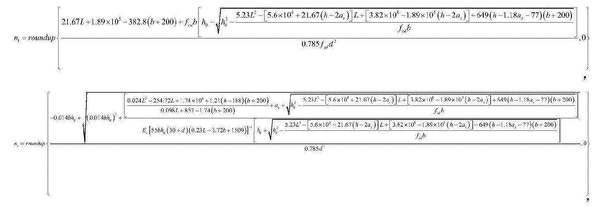 Figure CN108103963AC00021