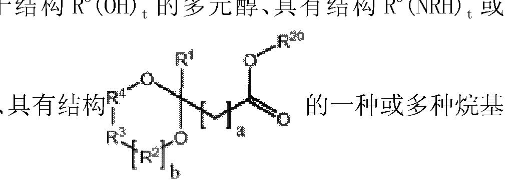 Figure CN102459219AD00143