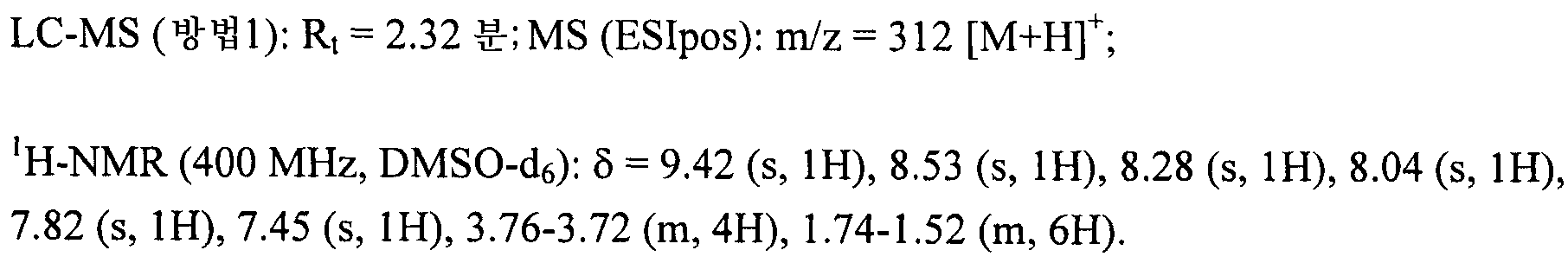 Figure 112009031182761-PCT00127