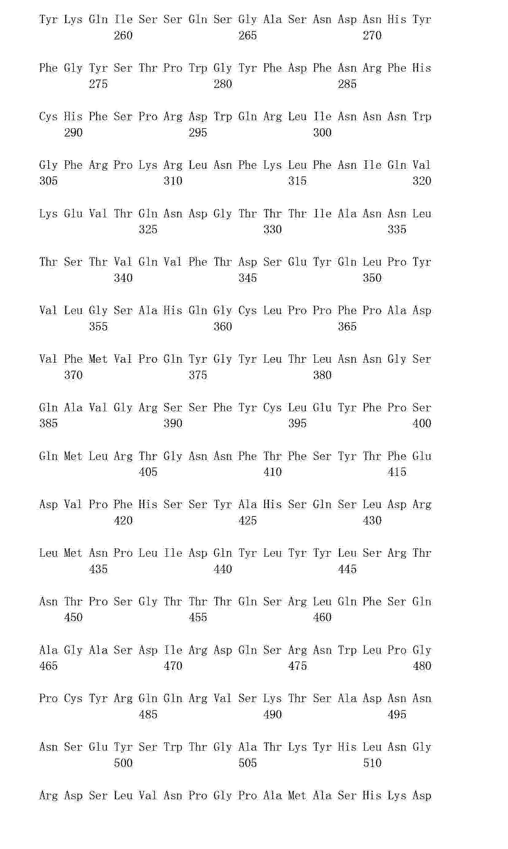 Figure CN102994549AD00931