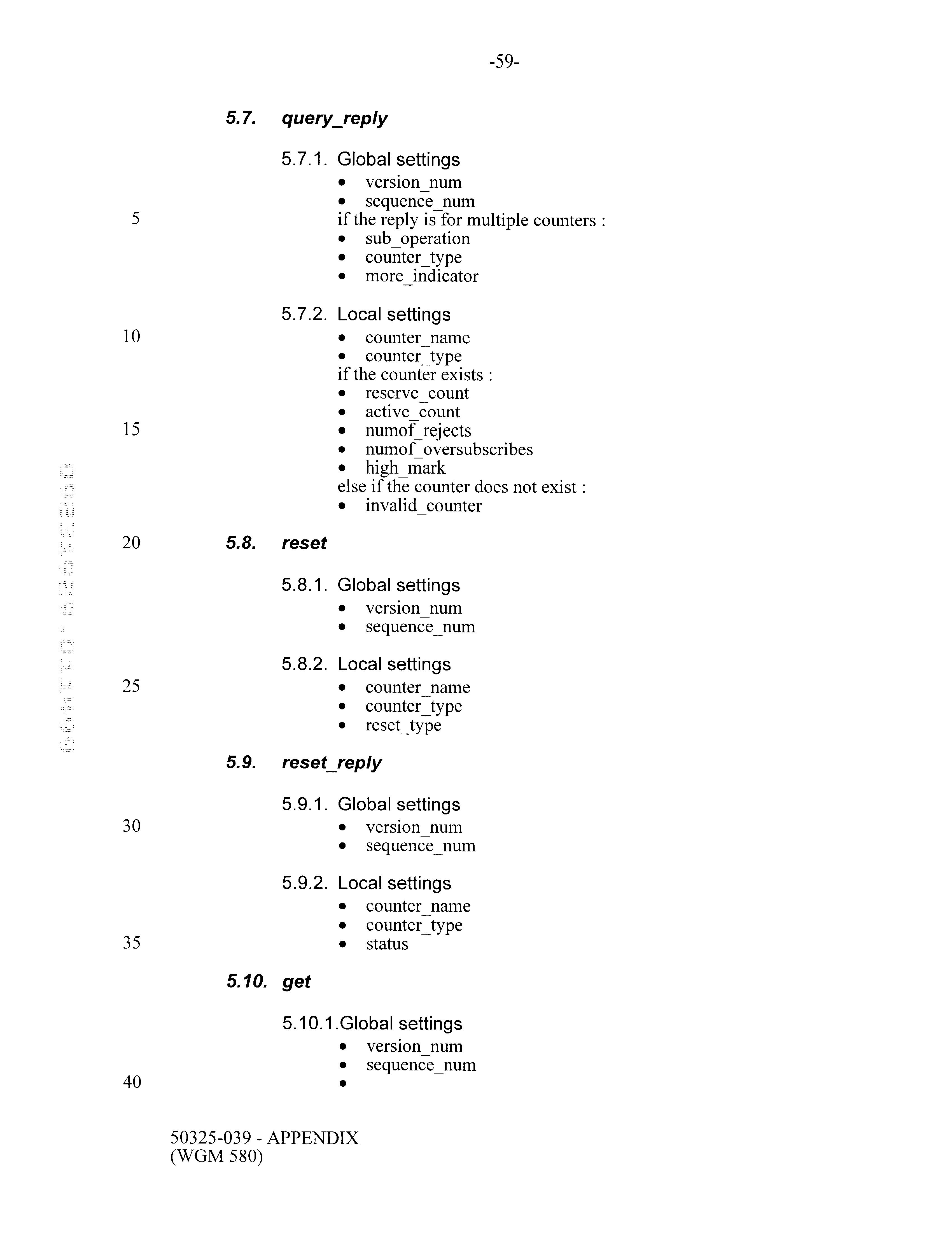 Figure US06442608-20020827-P00010