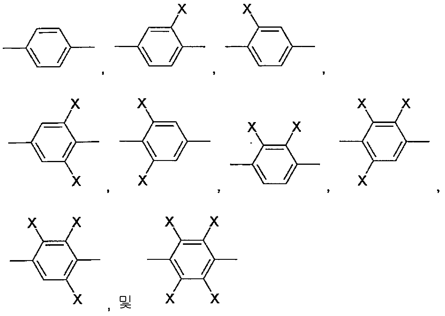 Figure 112013043259540-pct00005