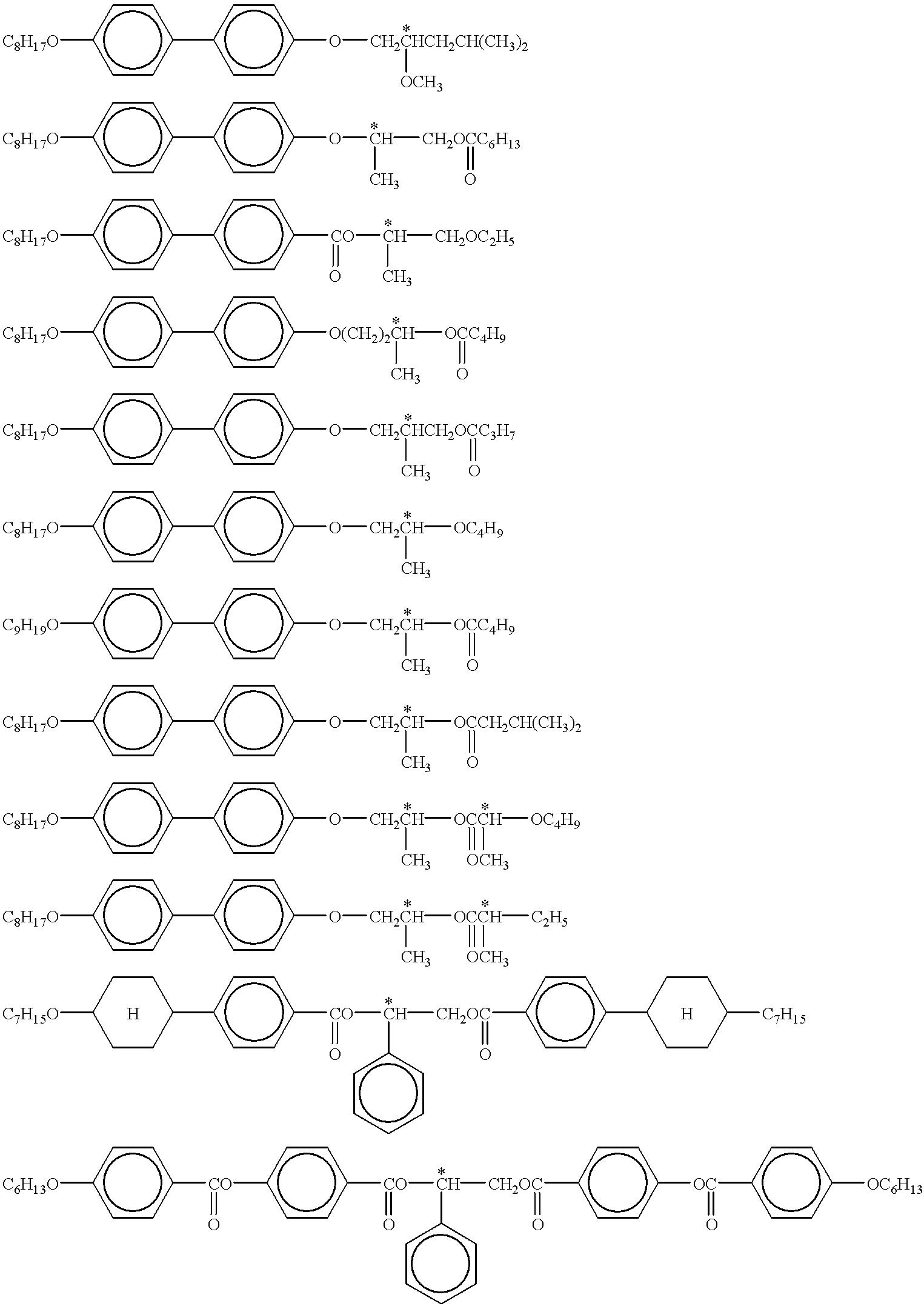 Figure US06261650-20010717-C00019