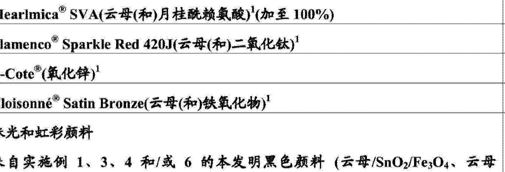 Figure CN103403102AD00301