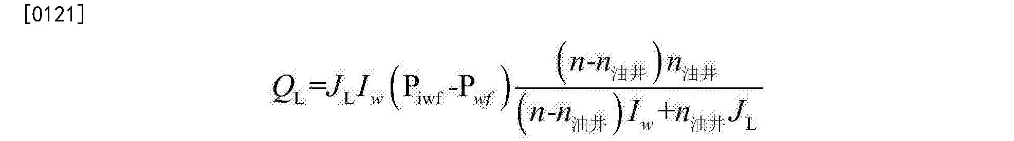 Figure CN105626036AD00091