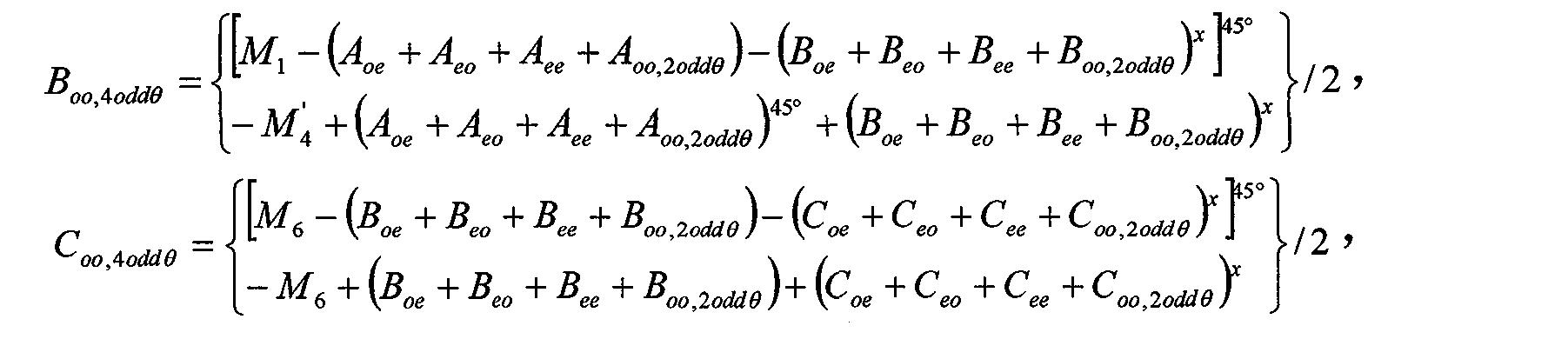 Figure CN101949690BC00061