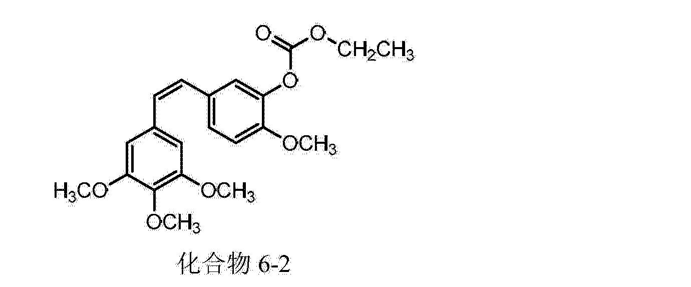 Figure CN103524349AD00102