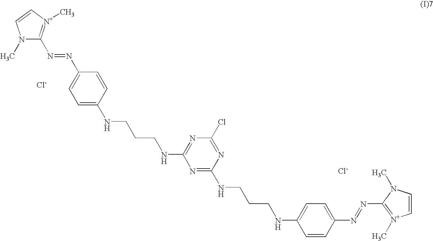 Figure US20040244124A1-20041209-C00012
