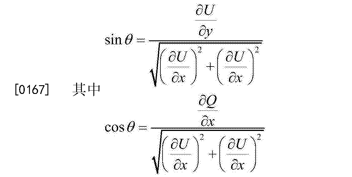 Figure CN104390648BD00145