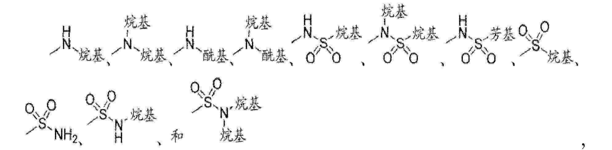 Figure CN102448458BD00631