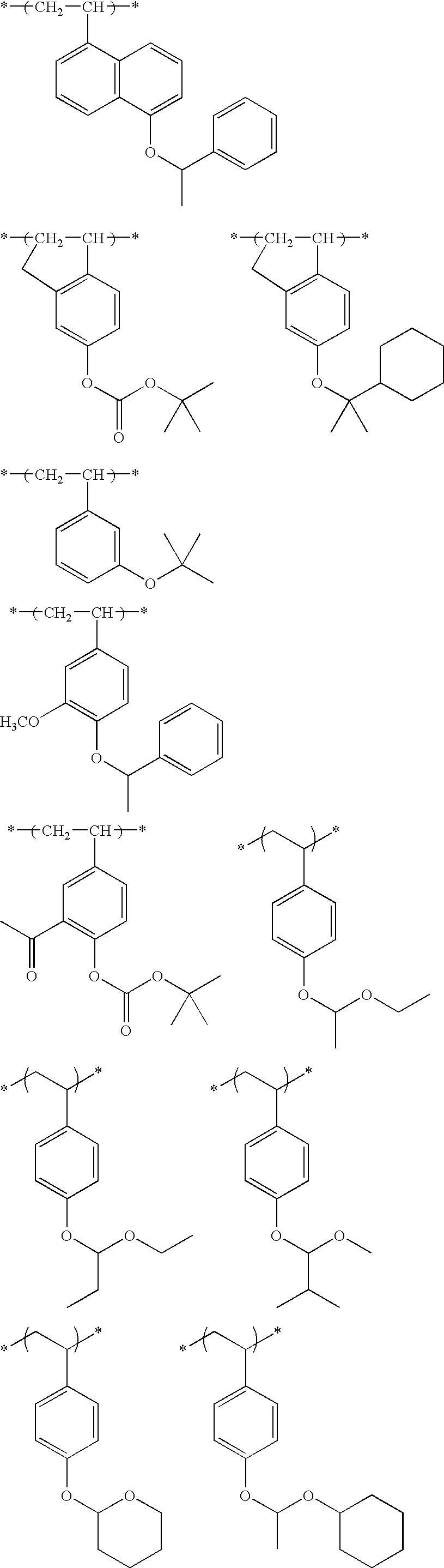 Figure US20100183975A1-20100722-C00086