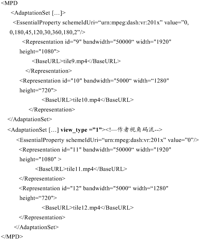 Figure PCTCN2016107111-appb-000039