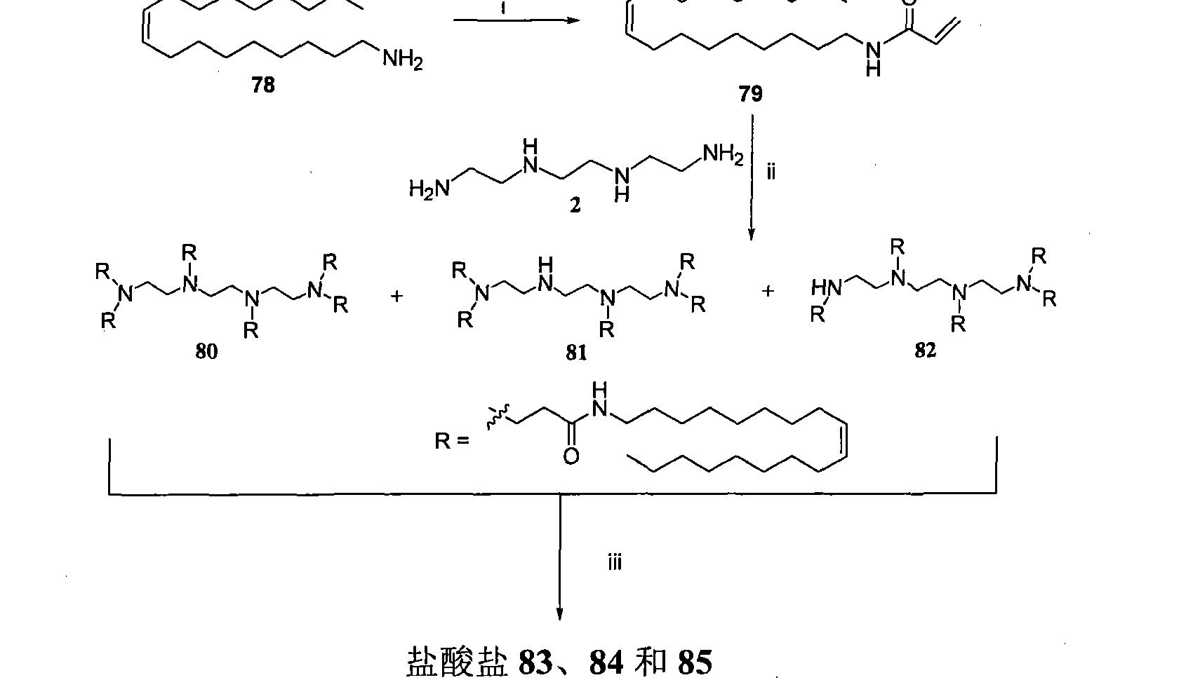 Figure CN101616677BD00851