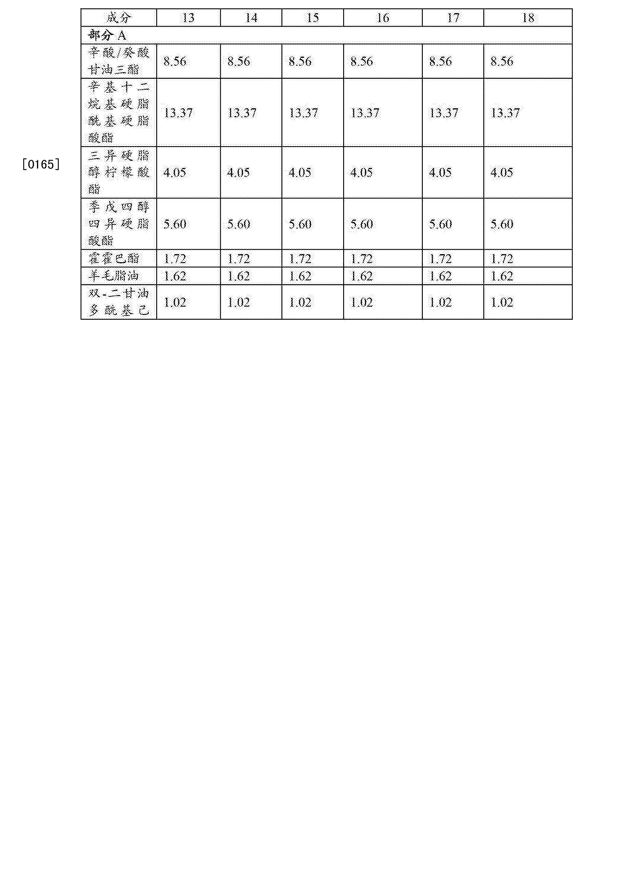 Figure CN102939347BD00241