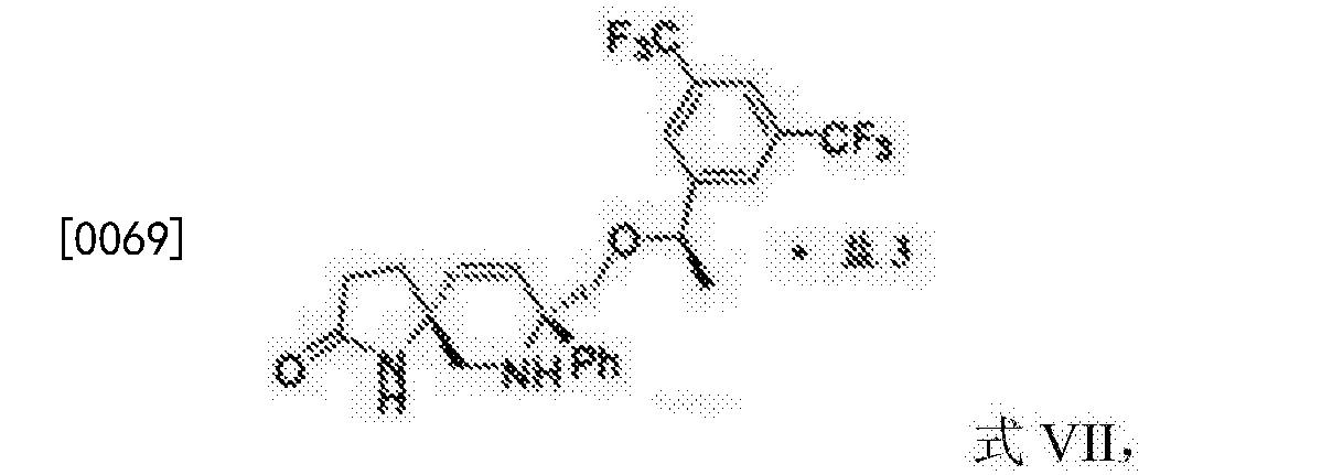 Figure CN106866669AD00101
