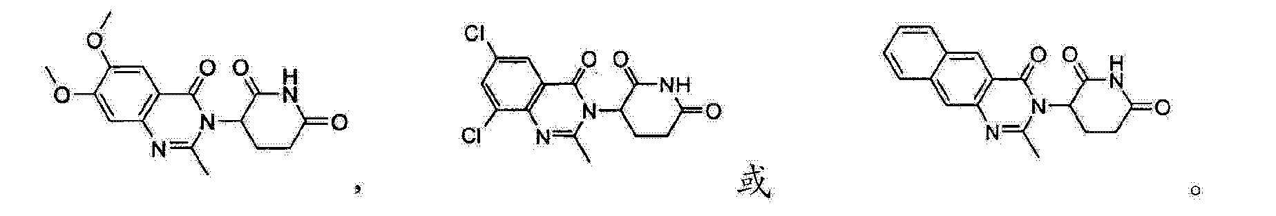 Figure CN104211684AD00221