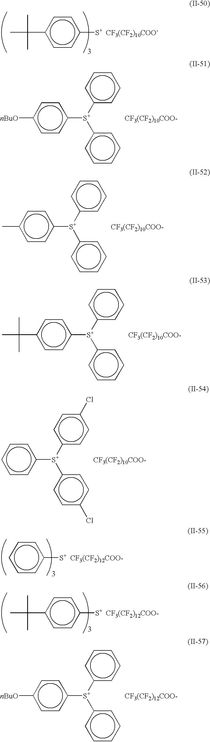 Figure US06485883-20021126-C00013