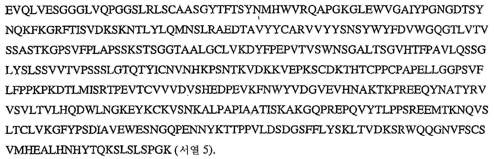 Figure 112006083614350-PCT00017