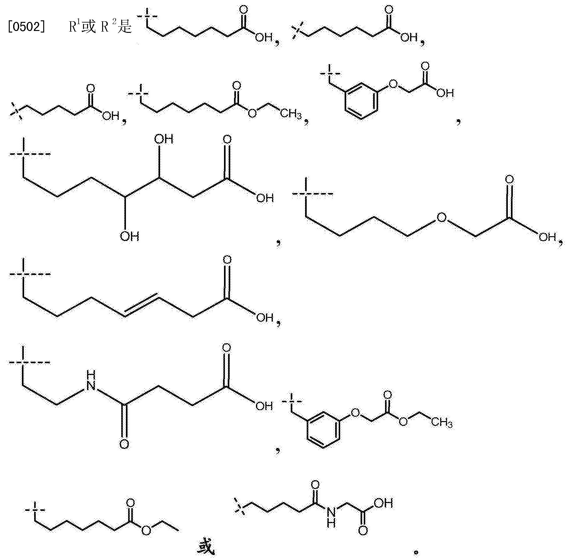 Figure CN105189500AD00381