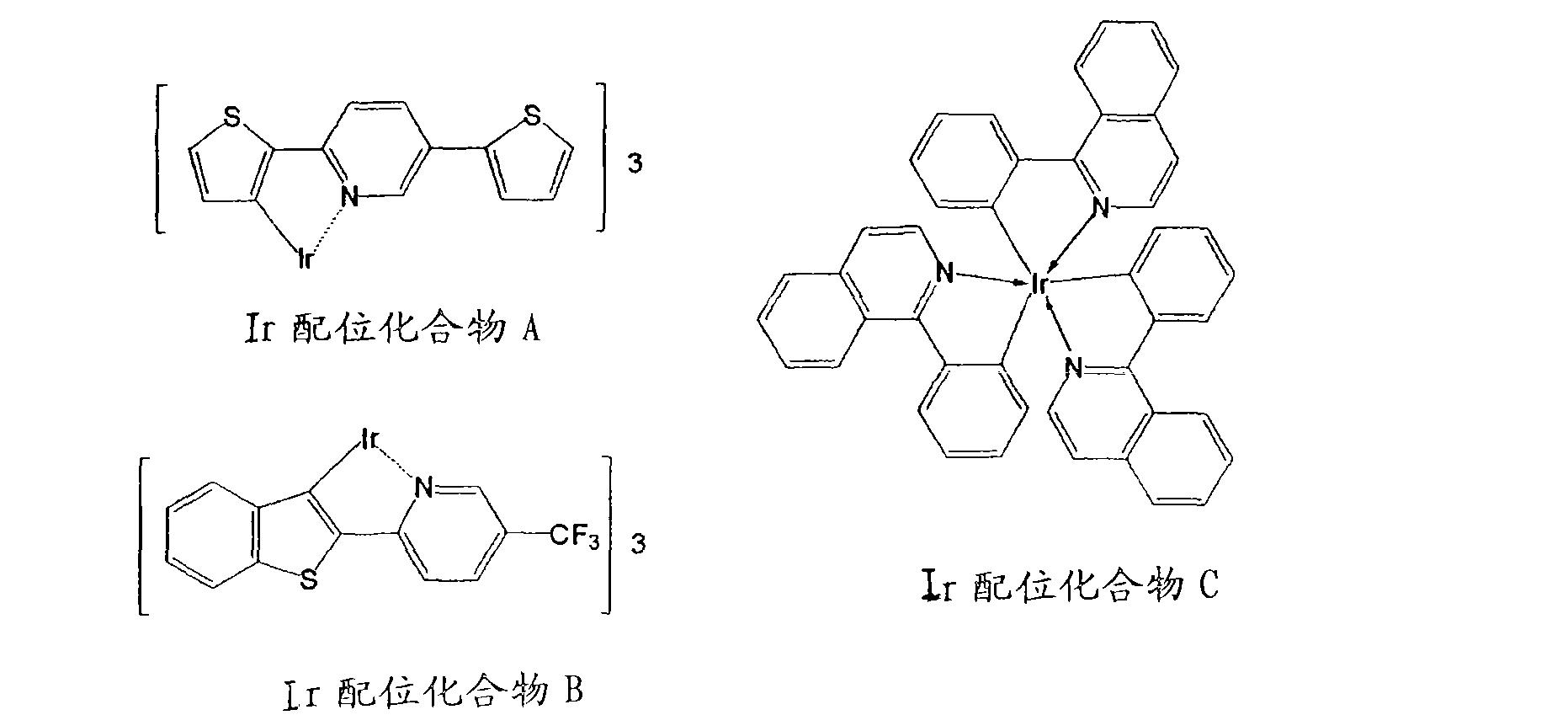 Figure CN101355141BD00081