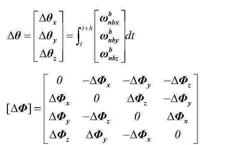 Figure CN104613963BD001210