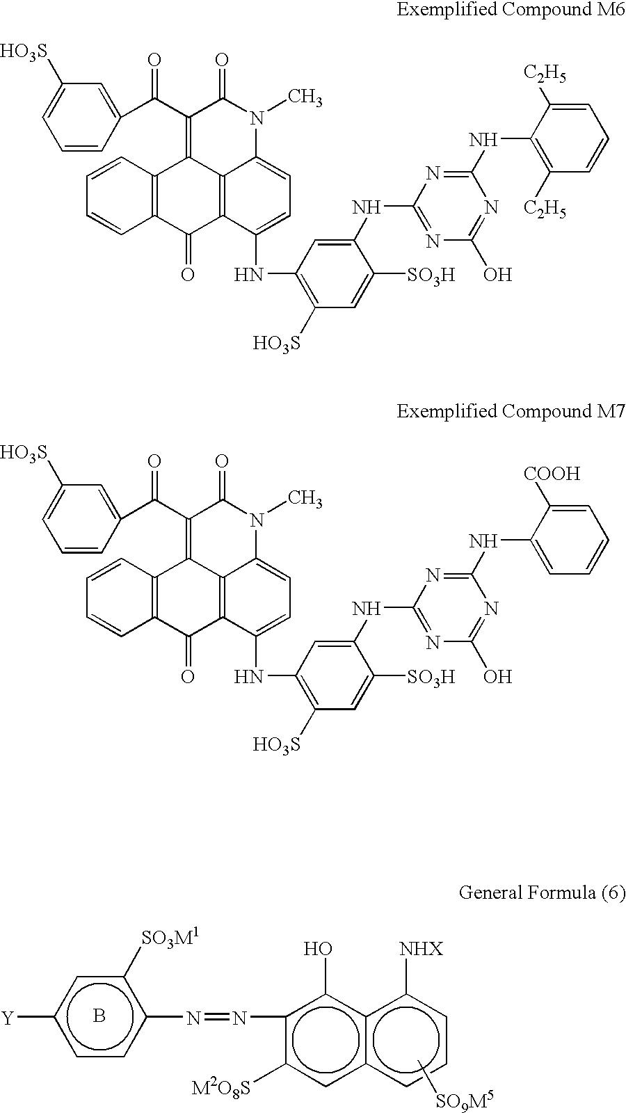 Figure US20090214789A1-20090827-C00011