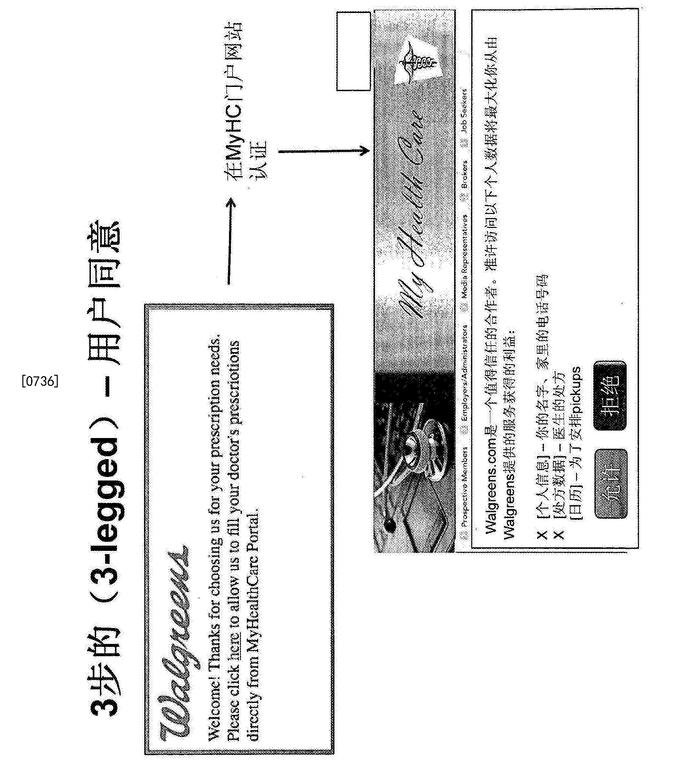 Figure CN104255007BD01121