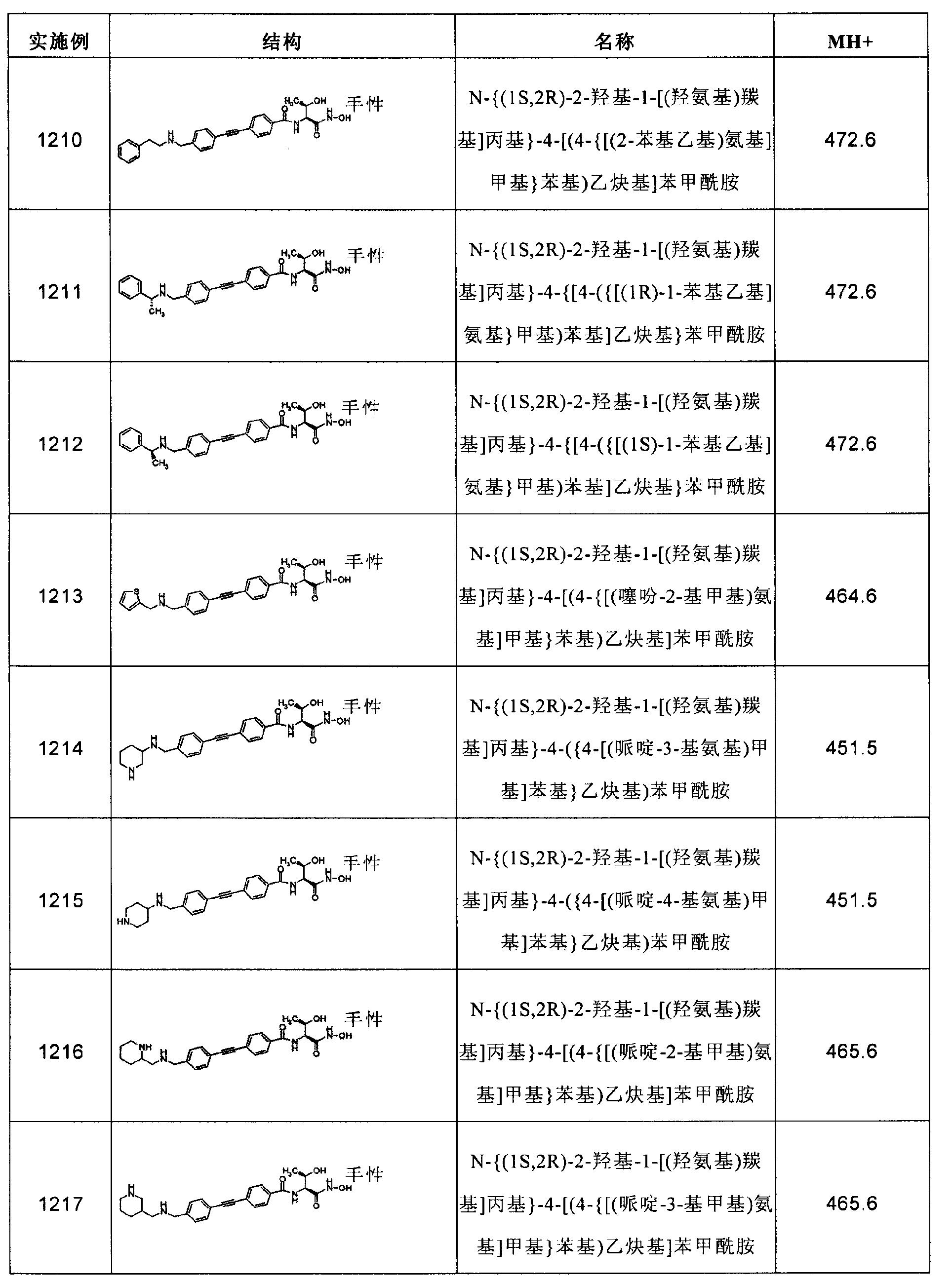 Figure CN102267924AD02751