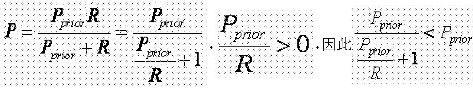 Figure CN103994858BC00032