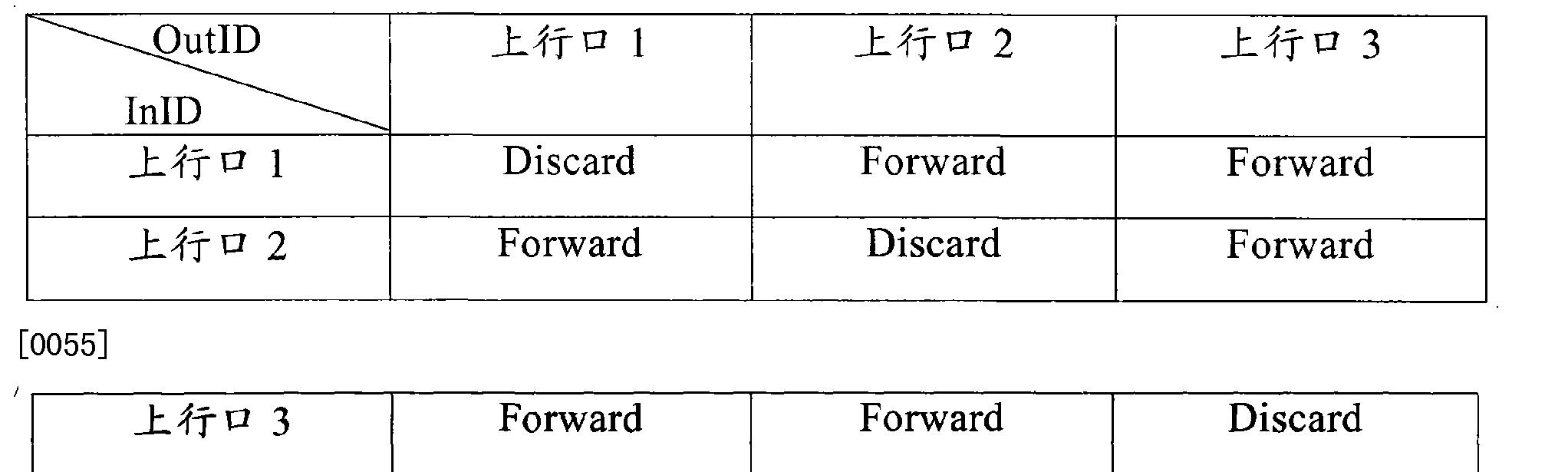 Figure CN102404179BD00081