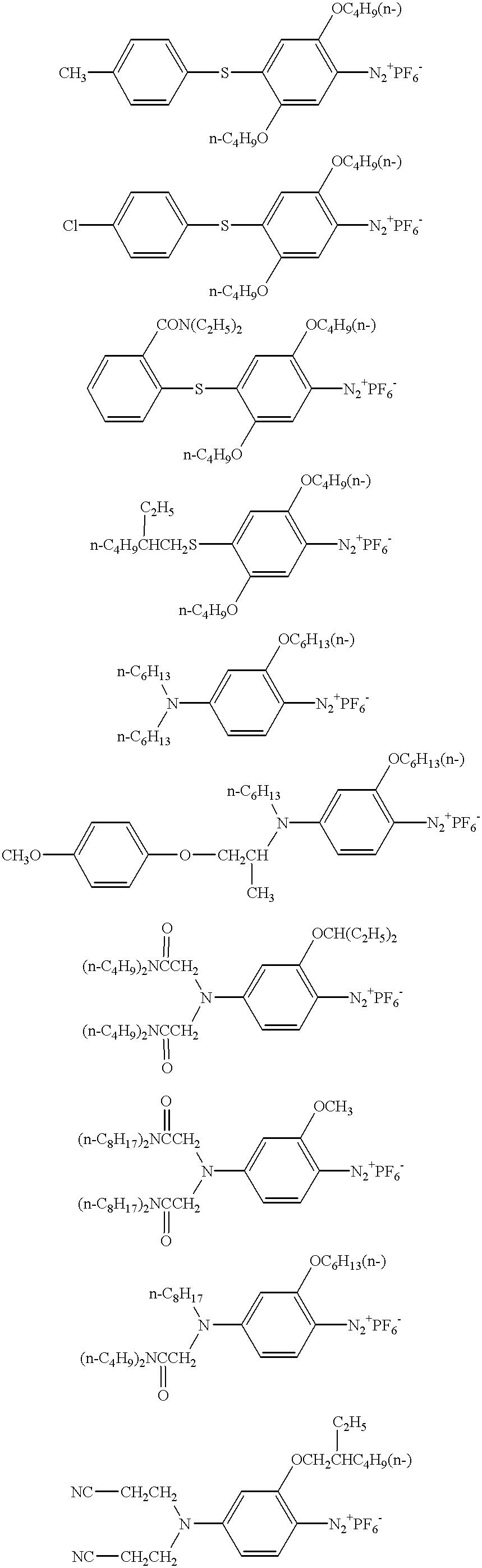 Figure US06218068-20010417-C00001