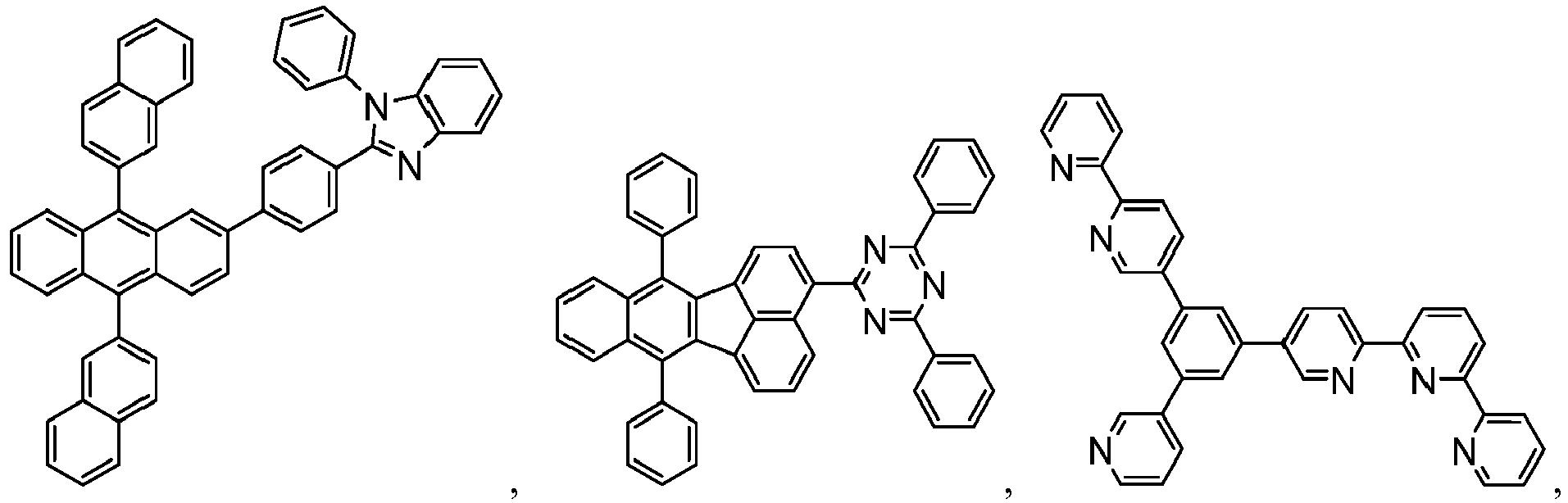 Figure imgb0946