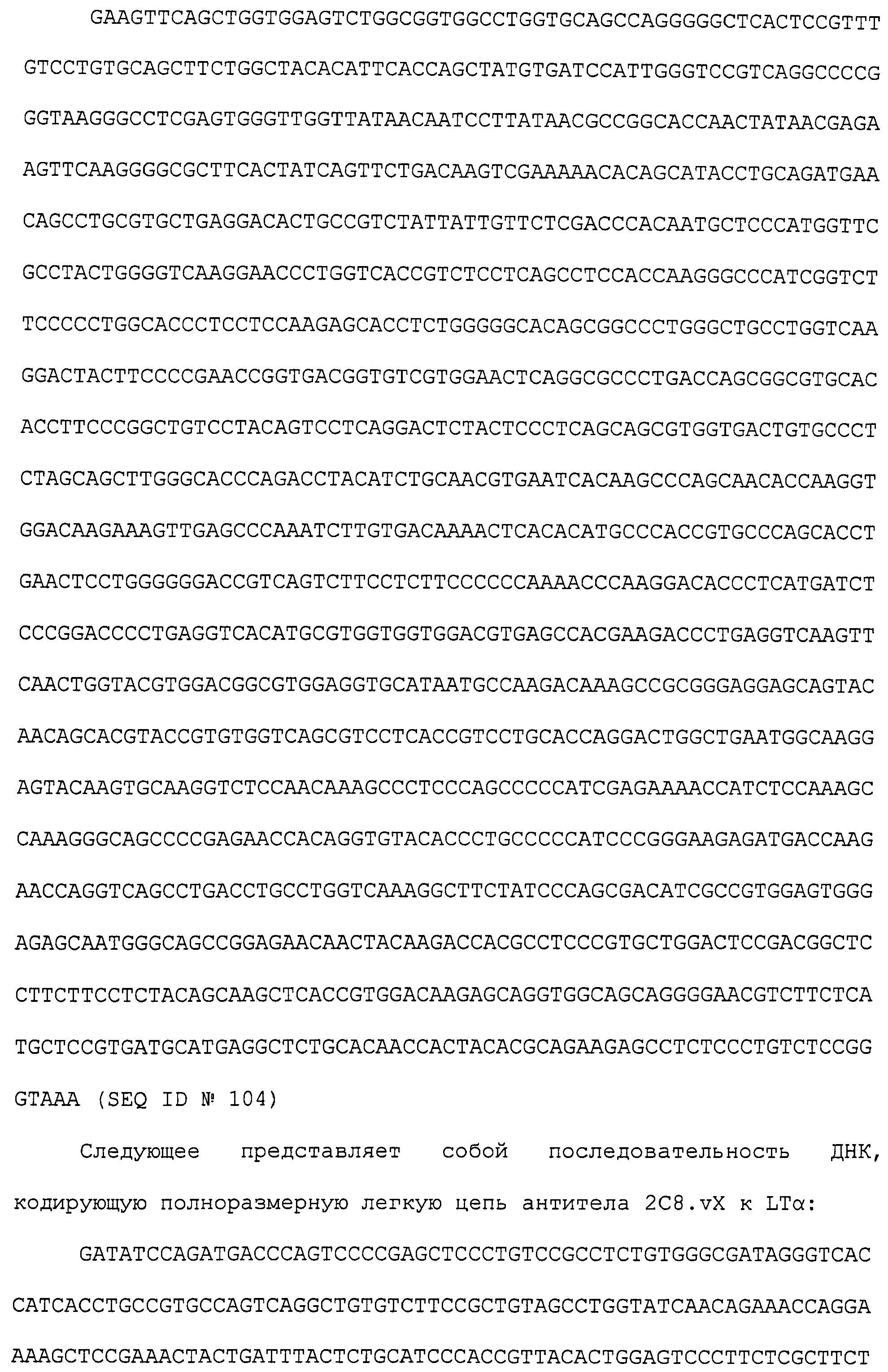 Figure 00000276