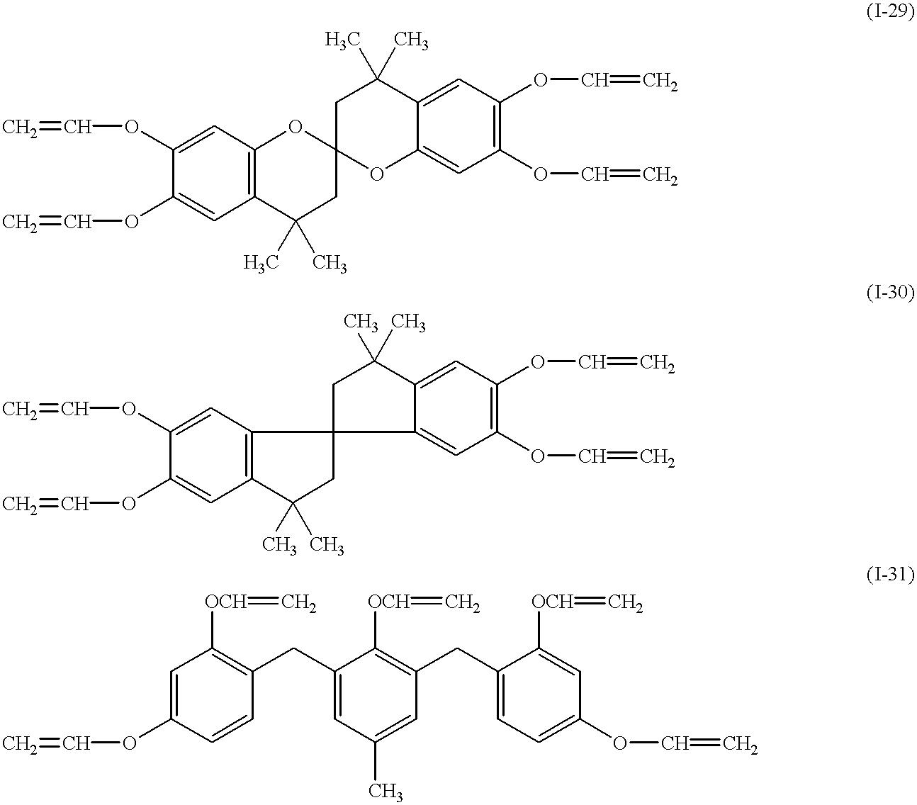 Figure US06309796-20011030-C00030