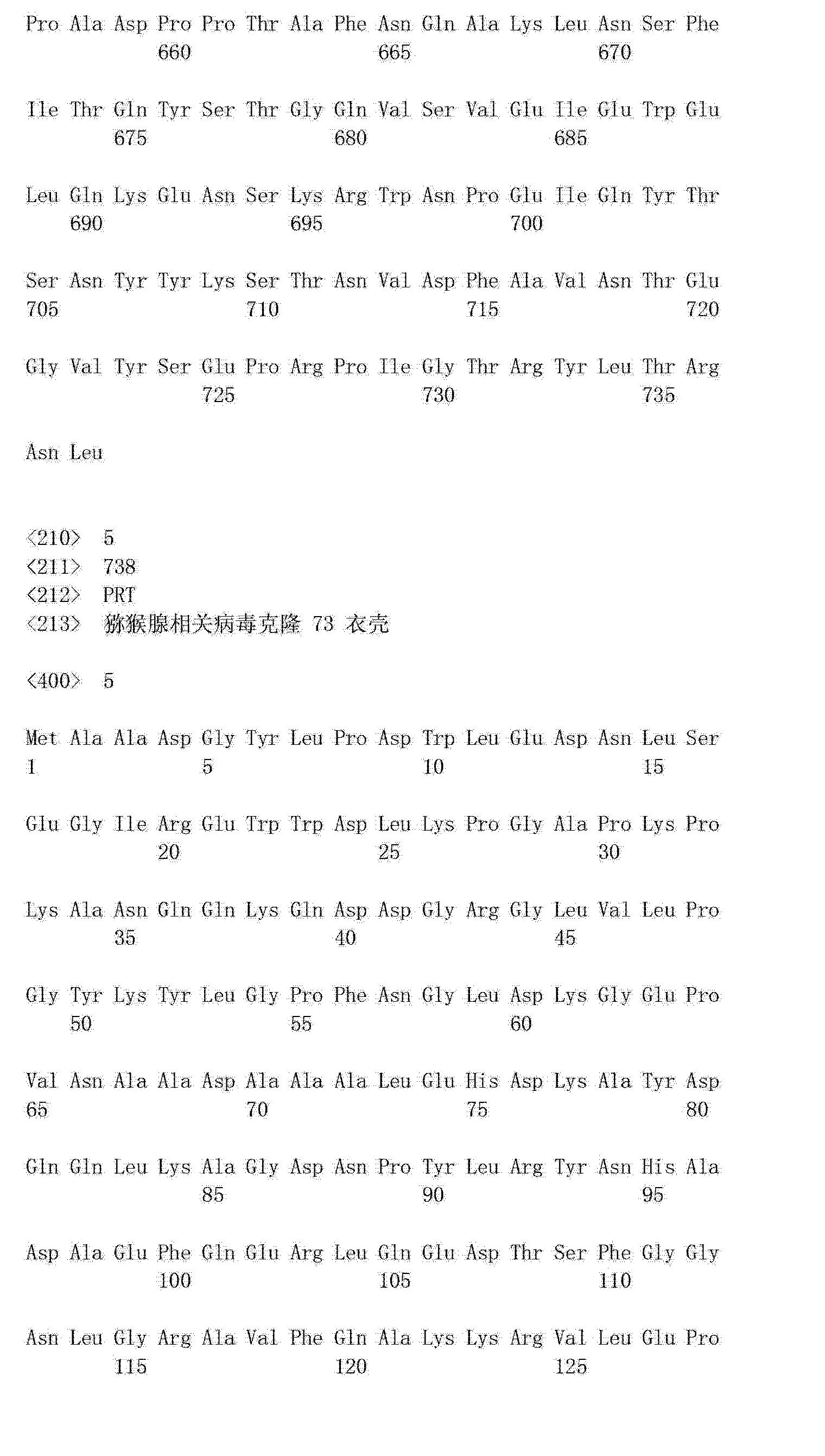 Figure CN102994549AD00441