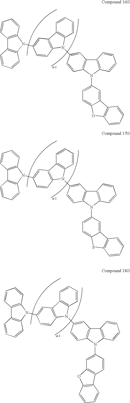 Figure US20090134784A1-20090528-C00009