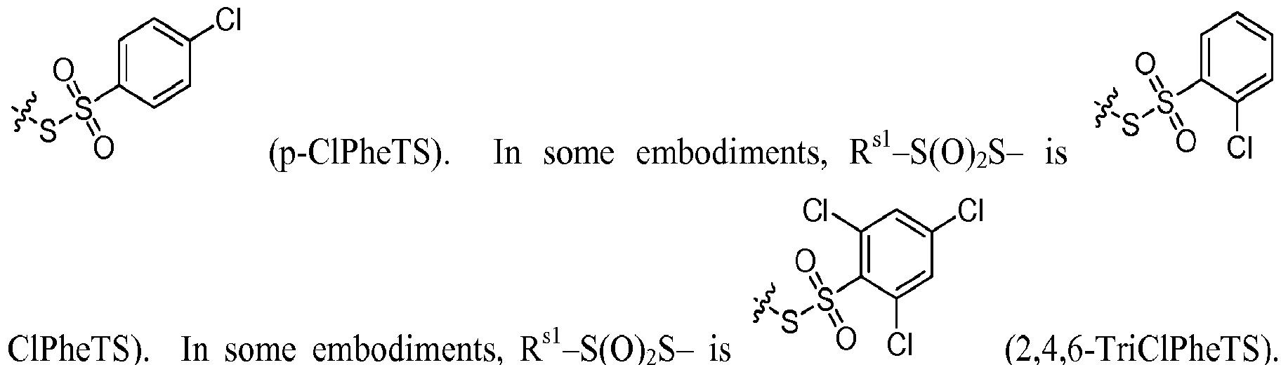 Figure imgf000254_0002