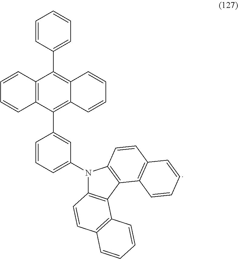 Figure US20130020561A1-20130124-C00088