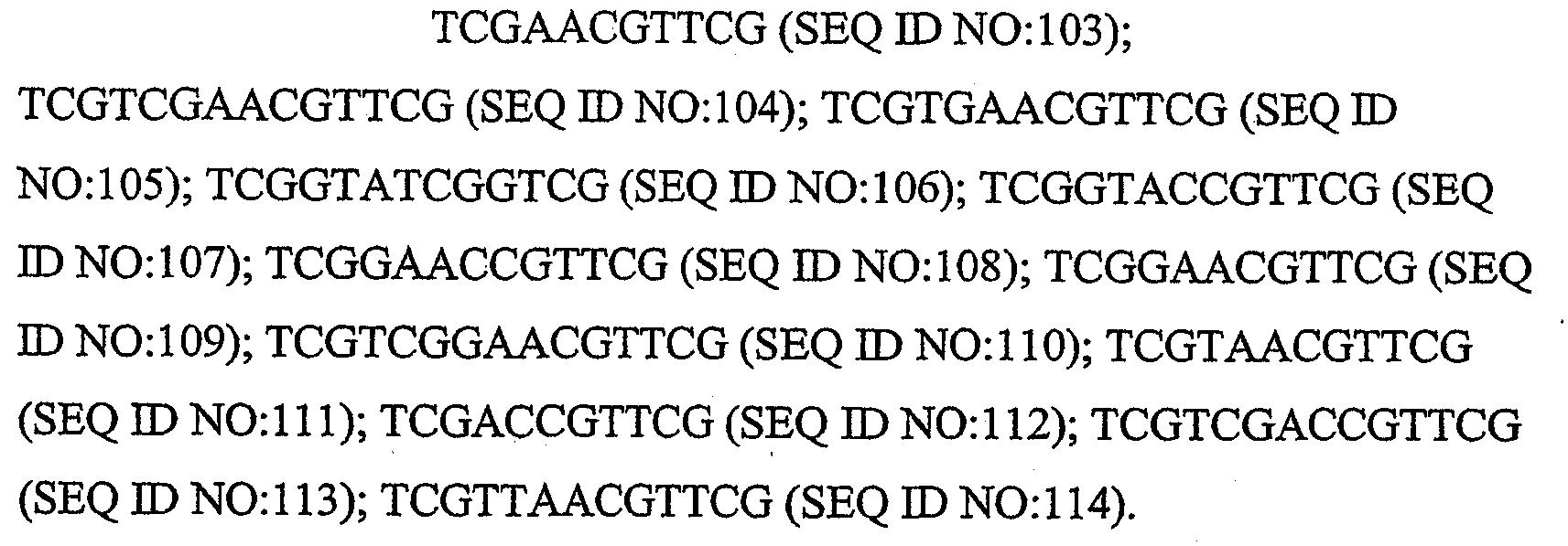 Figure 112003048979699-pct00018