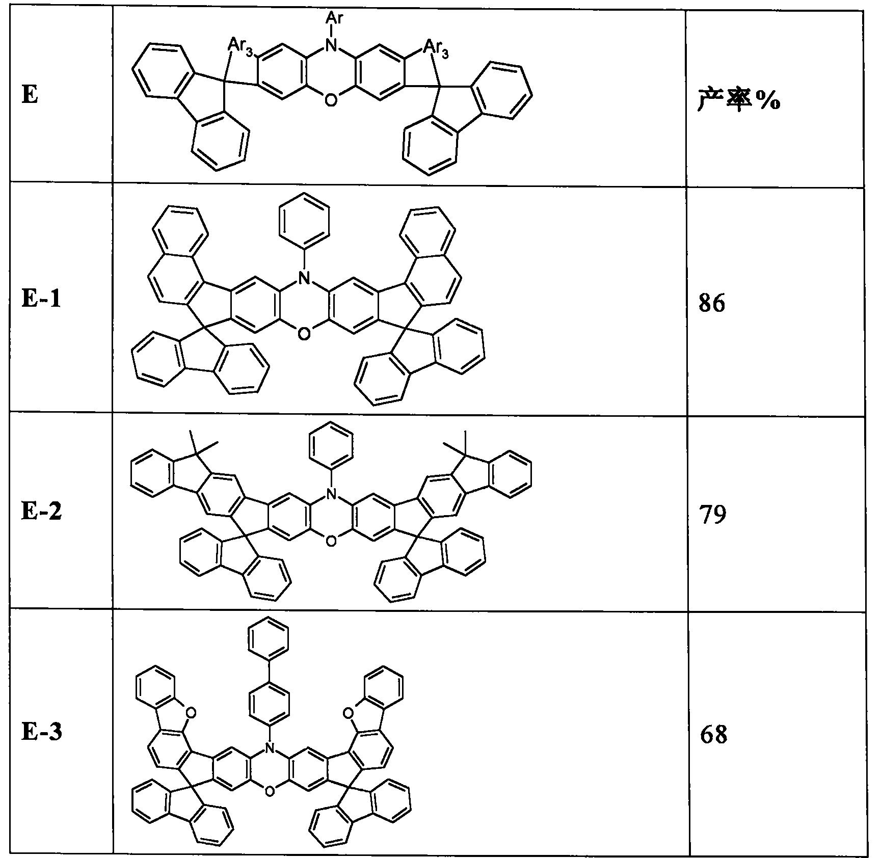 Figure CN107949561AD00571