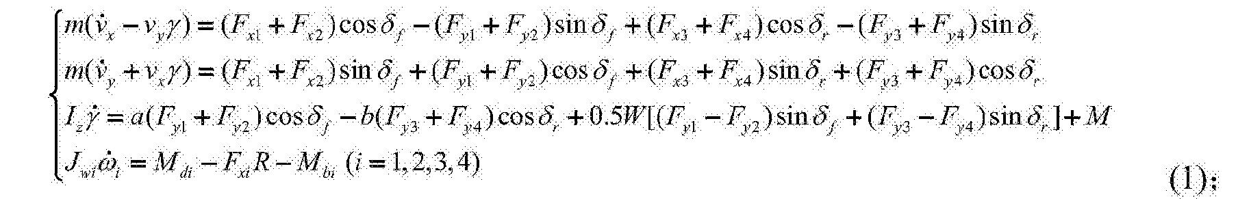 Figure CN106218715BD00121