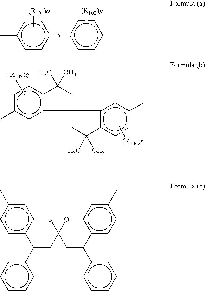 Figure US06939651-20050906-C00073